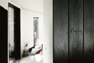 Koto Cabin uses Shou Sugi Ban®